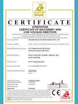 CE క్యాపింగ్ మెషిన్ యొక్క సర్టిఫికేట్