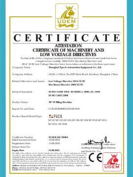 CE నింపే యంత్రం యొక్క సర్టిఫికేట్