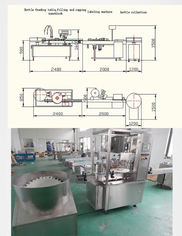 NP-MFC-Automatic-E-liquid-Bottle-Filling-Machine-Details-4